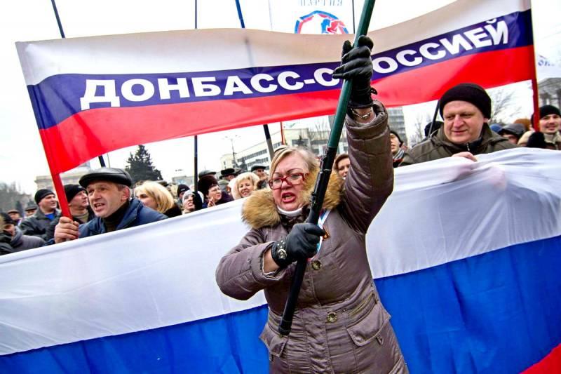 Кремль принял решение по Донбассу, вне зависимости от итогов выборов