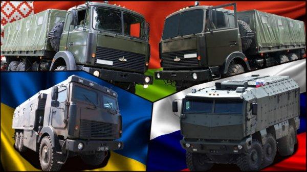 Когда белорусский ВПК оденет в броню МАЗы?