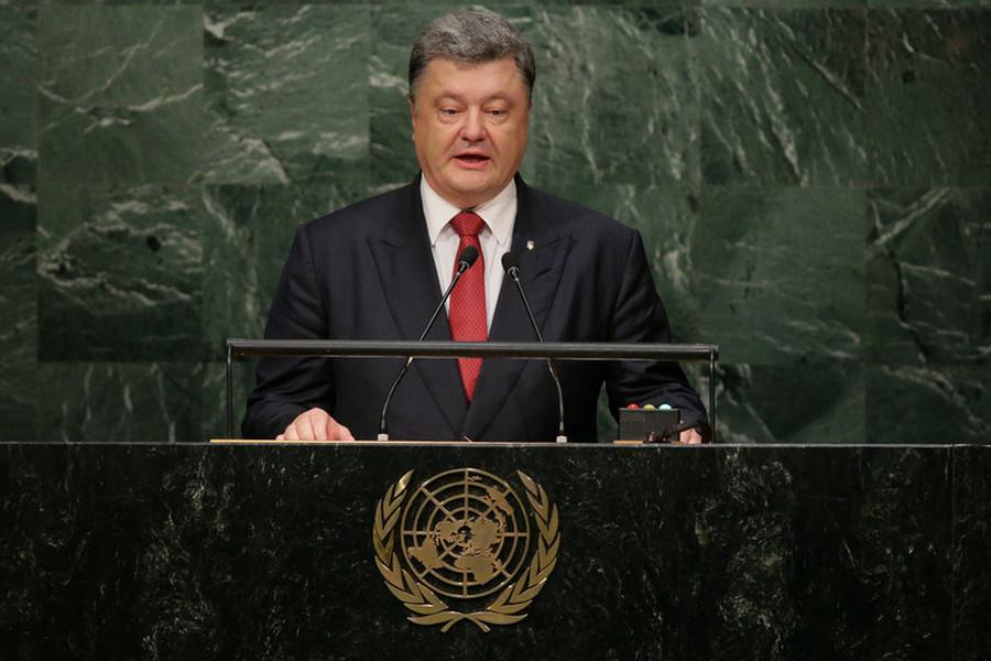 Бенефис Порошенко в ООН – тр…