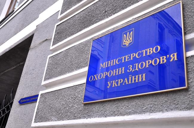 Украина: «Скоро мы увидим ди…