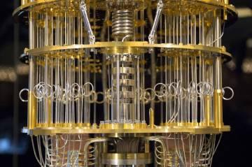 Мощный квантовый компьютер з…
