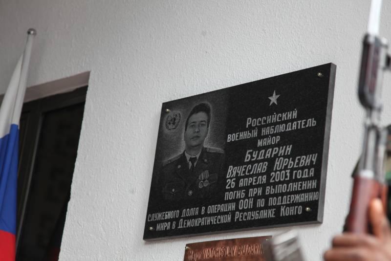 Памяти миротворца майора Бударина история