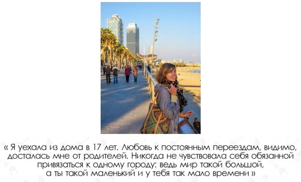 5 вещей, которых не хватает русскому за границей