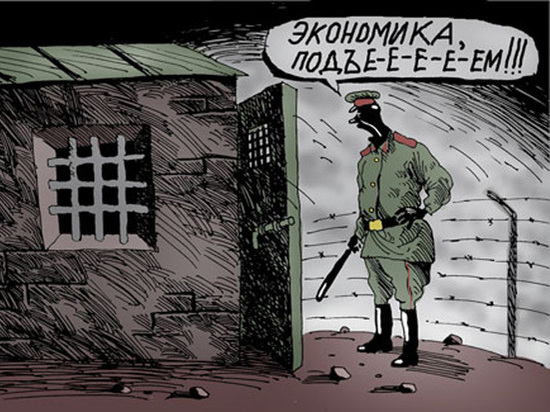 """Путин опять """"всех победил""""!"""
