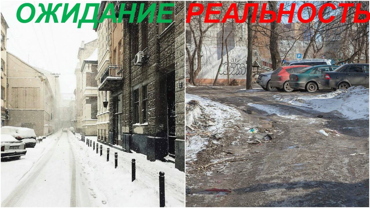 углубляться погода зимой ожидание и реальность фото создание одежды любых