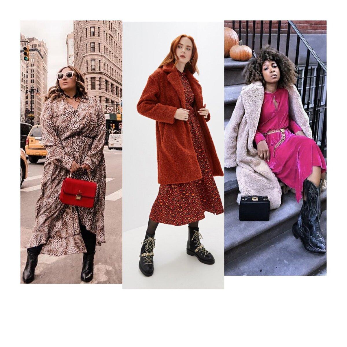 Что надеть если нет желания наряжаться? гардероб,мода и красота,модные образы,одежда и аксессуары