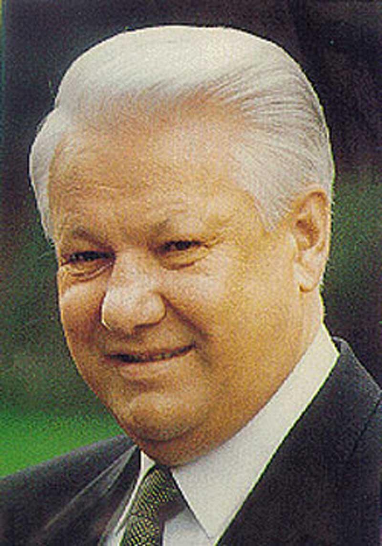 Перестаньте все валить на Ельцина