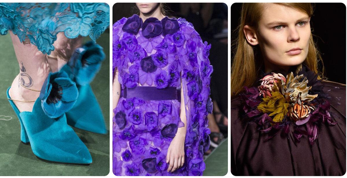 Цветы на все лето- идеи кутюрье для наших рукодельниц идеи и вдохновение,мода,одежда