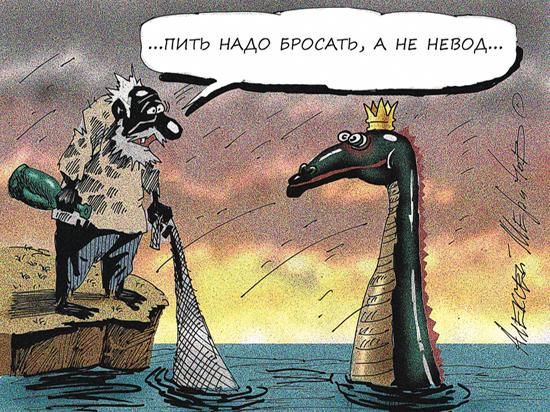 Новый способ борьбы за трезвость: коньяк за 500 рублей