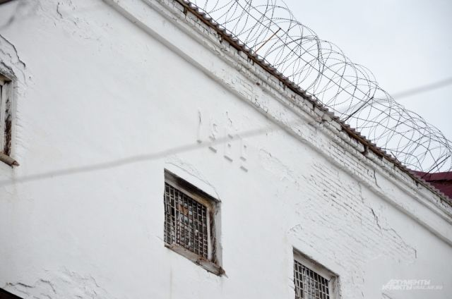 СК завел дело по факту избиения заключенного сотрудниками УФСИН в Ярославле