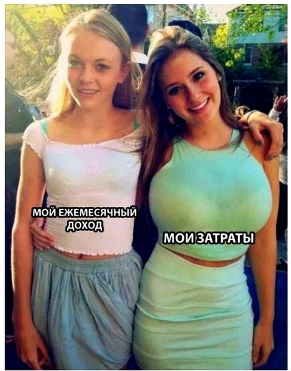 Вот разрастётся Москва до размеров России, вот тогда, Петька, и заживём все по-человечески!))