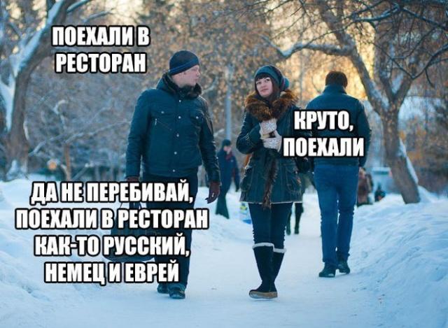 """Юмор и шутки ко Дню """"святого"""" Валентина"""