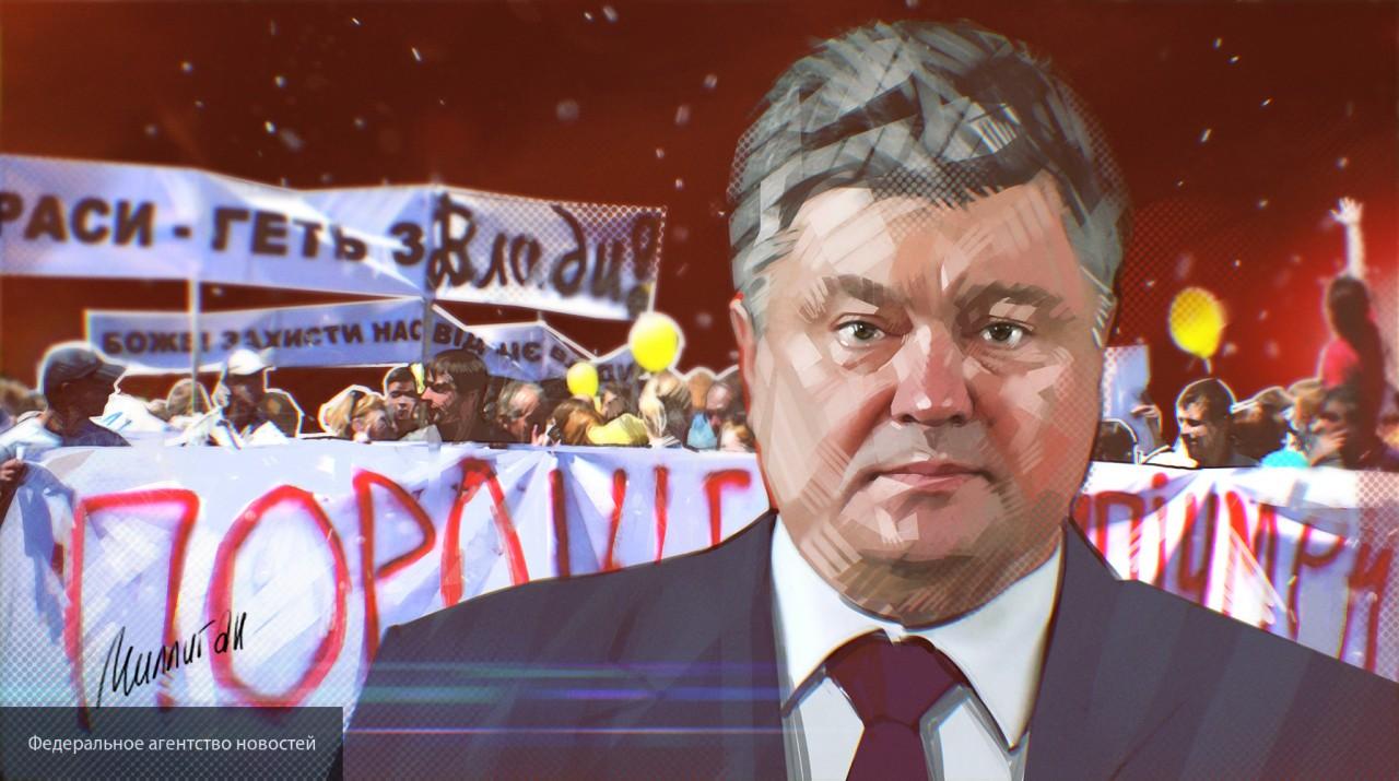 """В предверии закрытия проекта """"Украина 404"""""""