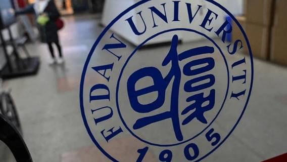 В Венгрии откроется филиал Фуданьского университета Китая Венгрии, будет, филиал, Фуданьского, университета, Венгрия, проект, форинтов, месяце, Ранее, строительства, финансироваться, соглашении, подробностей, содержится, Direkt36, центрыВ, научноисследовательские, разместить, побудит