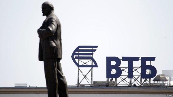 Новые санкции США будут введены против семи крупнейших банков нашей страны. Фото: Рейтер