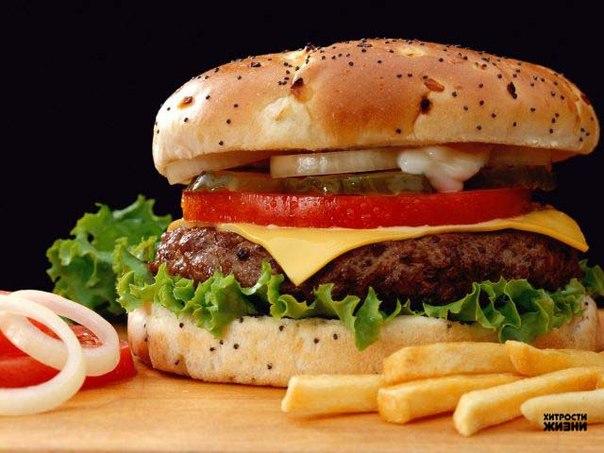 Чикенбургер бесплатно