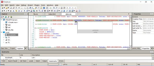 CodeLobster IDE — бесплатный PHP, HTML, CSS, JavaScript редактор