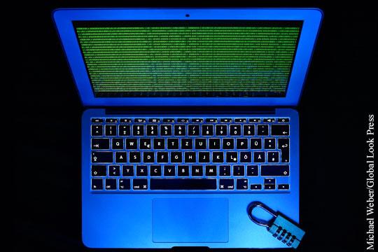 Под колпаком: Минкомсвязи уточнило перечень данных, которые будут обязаны хранить и передавать ФСБ интернет-компании