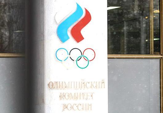 ОКР включит отстраненных спортсменов в новую заявку на ОИ