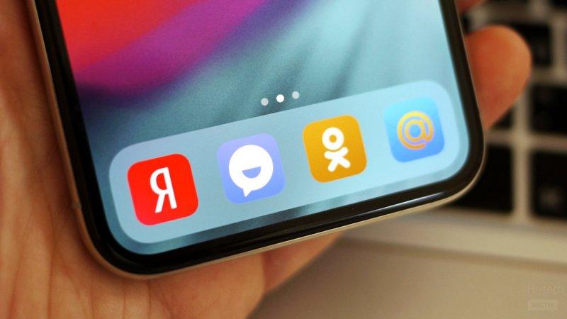 За продажу смартфонов без российского ПО — штраф до 200 тыс. руб россия,смартфоны