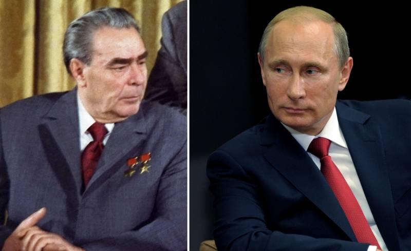 Путин и Брежнев: три сходства и пять различий