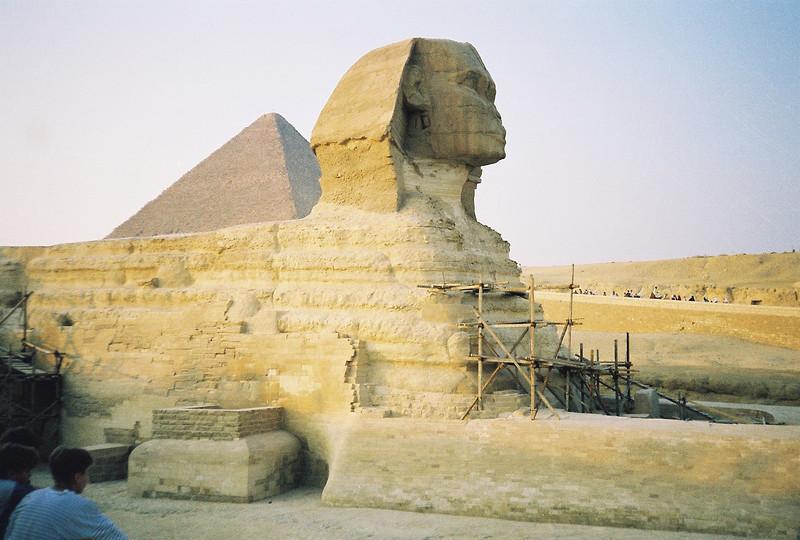 Когда-то в Египте