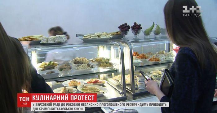 В украинской Раде в знак про…