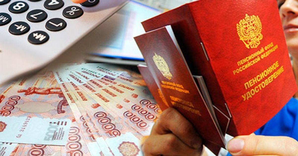 """По """"медведевской пенсионной реформе"""" сотни тысяч россиян рискуют остаться совсем без пенсии."""