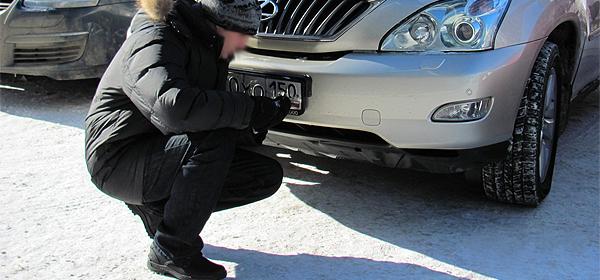 Снимать номера с автомобилей запретят с 15 ноября
