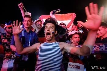 Чемпионат мира по футболу: экстаз и слезы