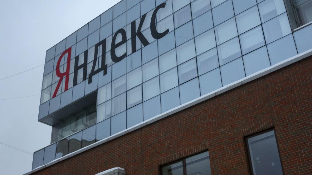 """""""Фильм, в котором"""". Яндекс р…"""