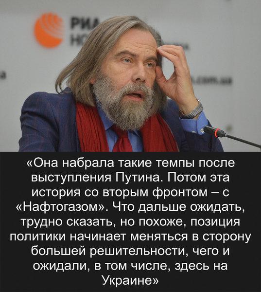Путин скоро всерьез возьмется за Украину