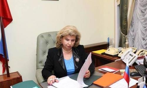 Татьяна Москалькова по права…