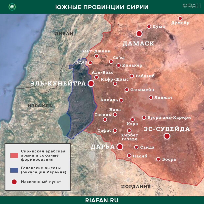 Последние новости Сирии. Сегодня 15 апреля 2020  сирия