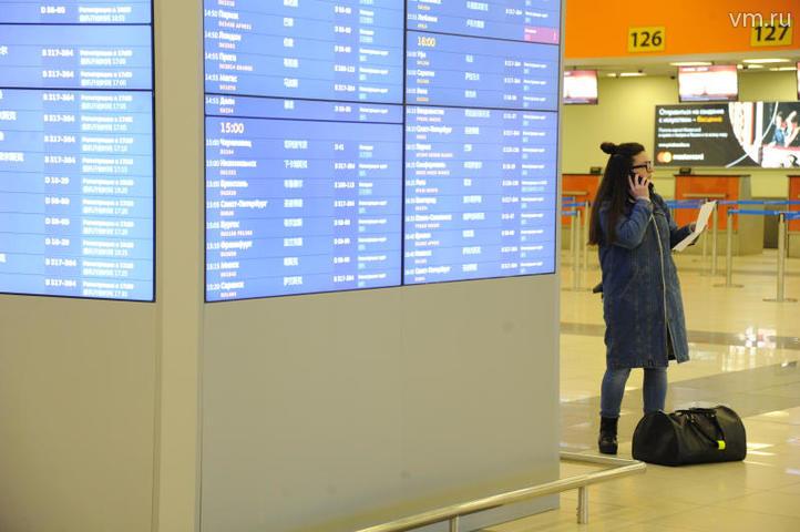 Более 30 рейсов отменено и задержано в московских аэропортах