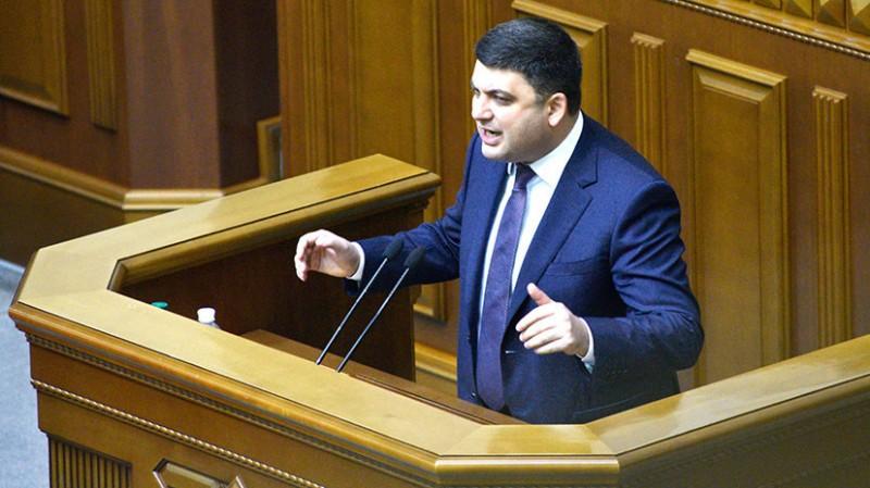Украина смачно плюнула в колодец Газпрому