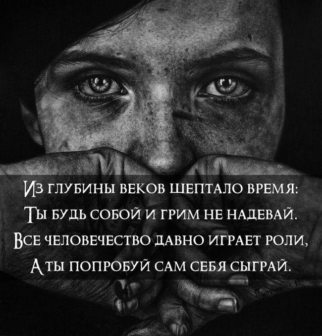 Интересные картинки с надписями со смыслом про жизнь, нежными словами