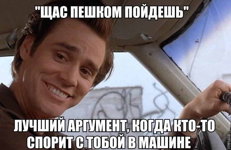 День, мемы в картинках приколы с надписями