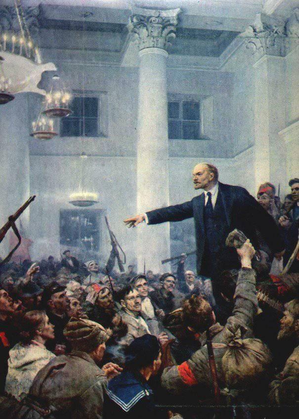 Что же в действительности произошло в 1917 году?