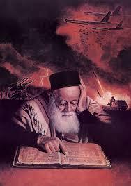 Библия – экстремистская литература?