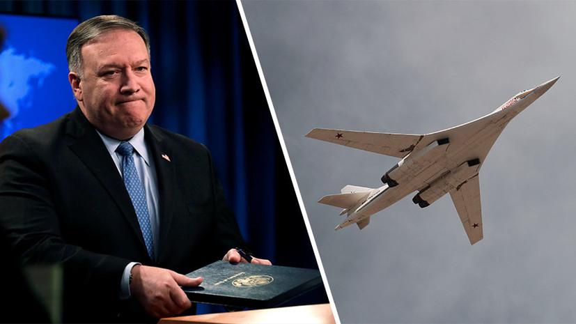 Госсекретарь США выступил против разбазаривания средств русского народа