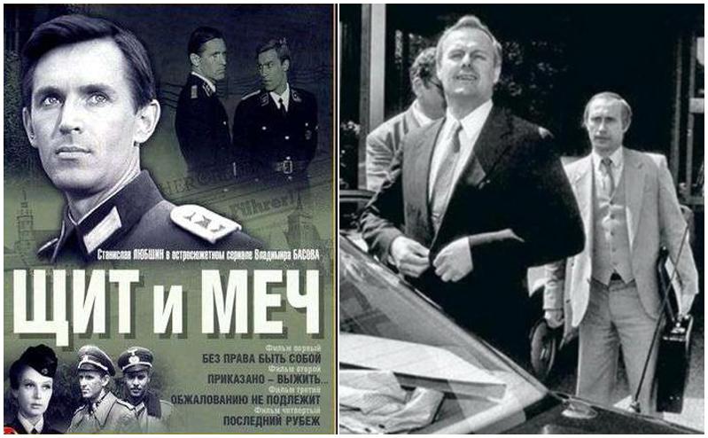 Ай да Путин, ай да молодца! …