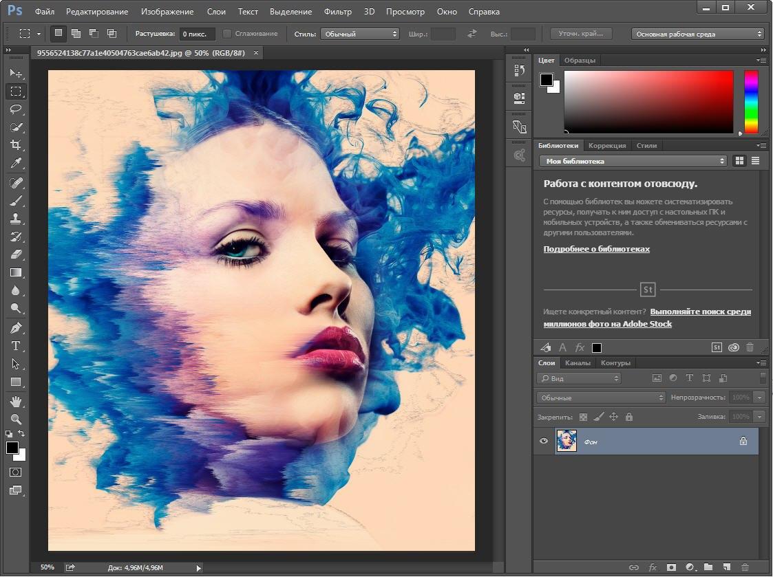 Приложения со штампом для обработки фотографий