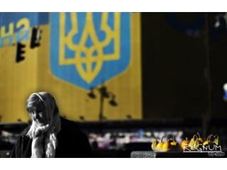 Украина не для людей. Как майдан монетизирует украинство