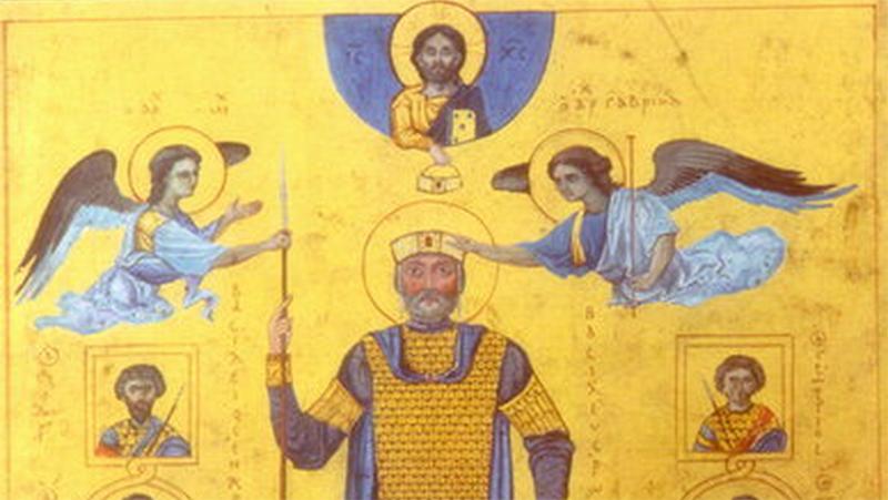 5. Василий II. 958 — 15 декабря 1025 ($169,4 млрд.) Богатейшие люди, богатство