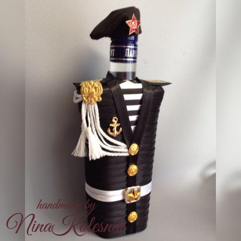 Подарочное оформление бутылок ручной работы. Ярмарка Мастеров - ручная работа. Купить Подарок 23 Морскому пехотинцу Чехол на бутылку Подарок мужчине моряк. Handmade.