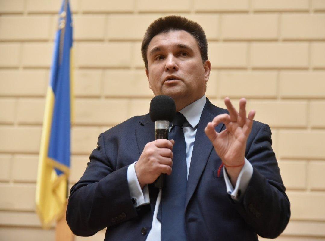 Украина просит ЕС «деоккупир…