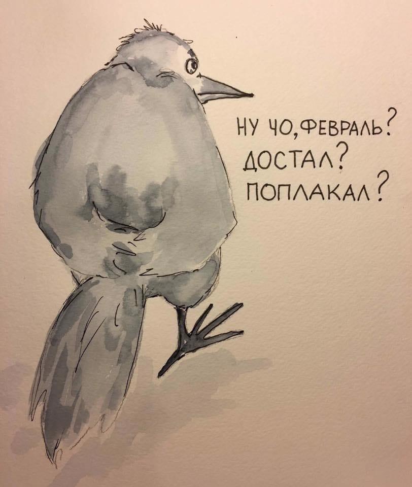Борис Пастернак. Февраль. Достать чернил и плакать