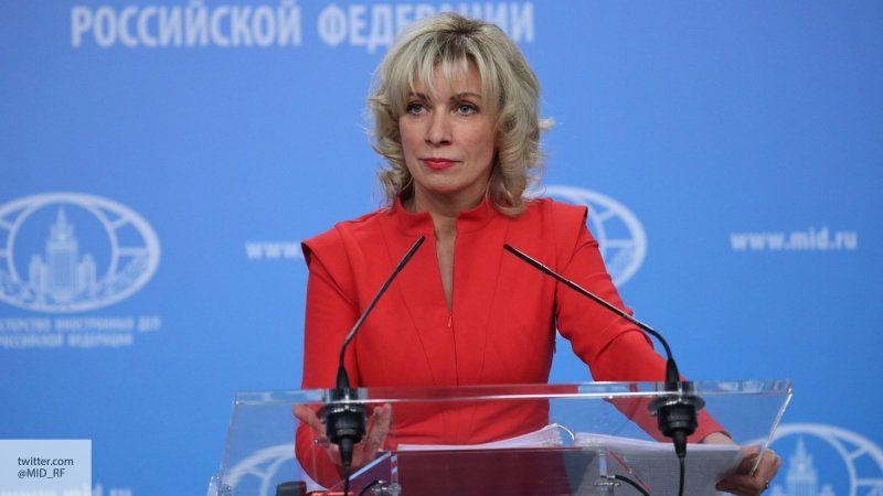 «Черный день настал»: Захарова рассказала, как конференция ОБСЕ стала крахом Киева