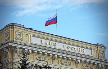 Центробанк: россияне перестают сберегать и все больше кредитуют